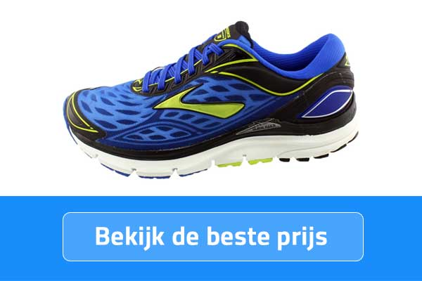 brooks-transcend-3v-heren