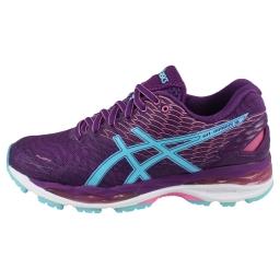 Asics Gel Nimbus 18 hardloopschoenen voor dames 2016